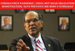 Coronavirus pandemic India not near obligation monetisation, says previous RBI boss D Subbarao