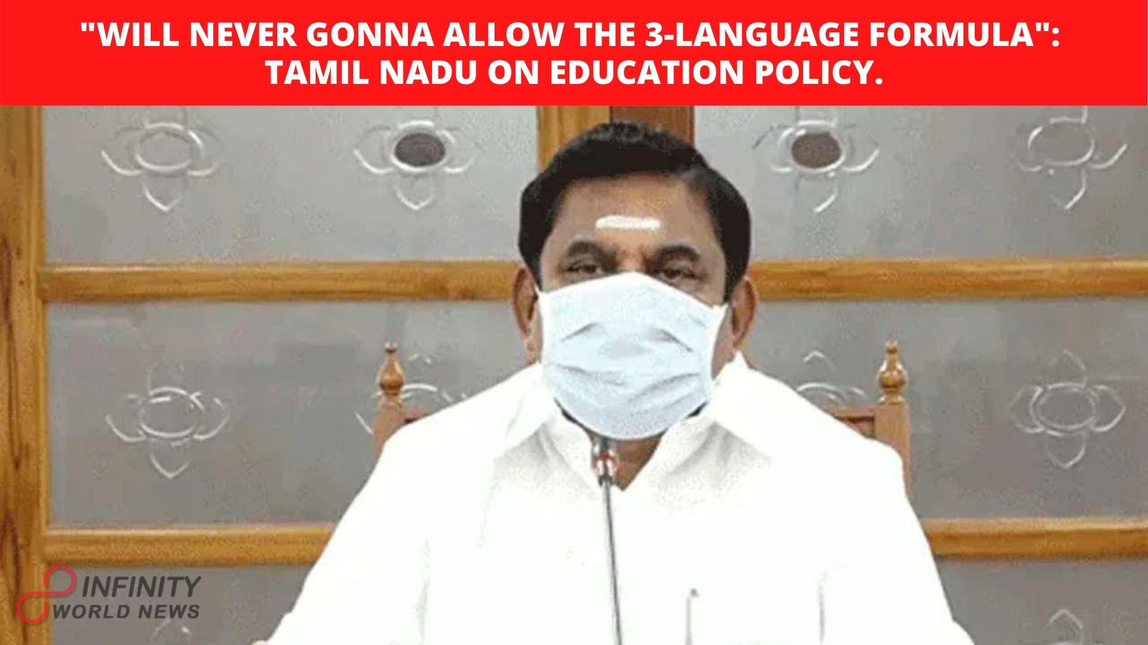 Tamil Nadu On Education Policy