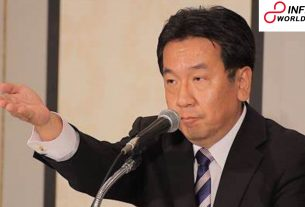 Edano Upon Aims Of Merged Japan Opposition Party