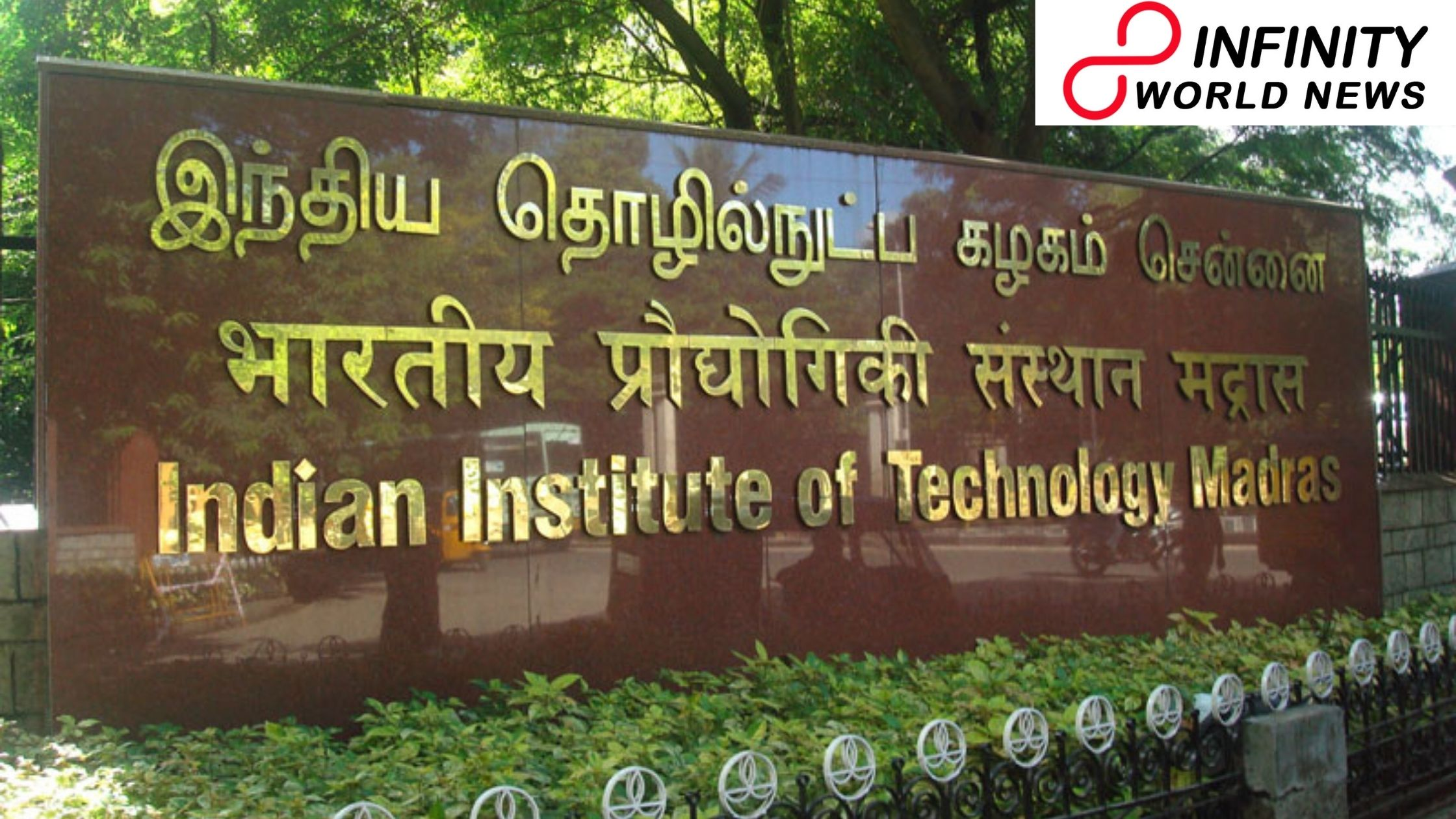IIT-Madras registers ascend in pre-position offers