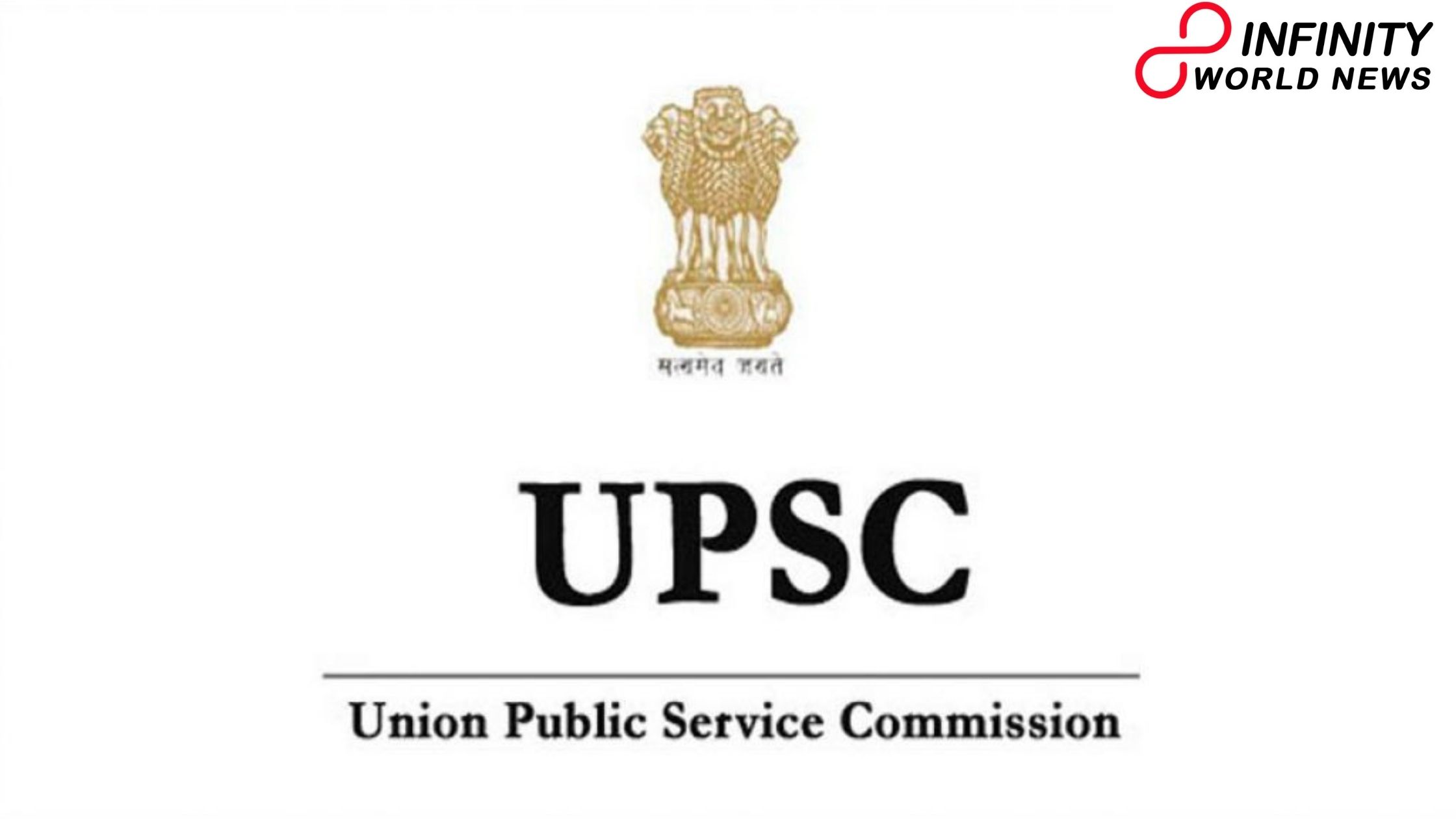 UPSC Recruitment Drive 2020: Applications welcomed for different posts in services, check how to apply