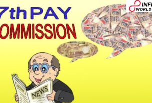 7th Pay Commission: Salary up to Rs 2.08 Lakh, Hike in DA, HRA | Apply For These Jobs Today
