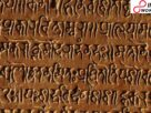 Sanskrit 5th Most Applied Language into Rajya Sabha following Hindi, Urdu