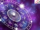 Today Horoscope 18-01-21 | Daily Horoscope