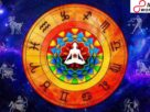 Today Horoscope 25-01-21 | Daily Horoscope