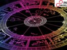 Today Horoscope 03-03-21 Daily Horoscope