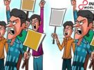school teachers fight over non-instalment of full pay rates in Delhi