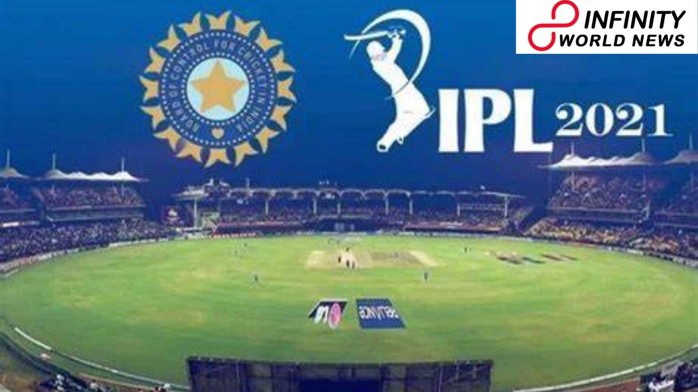 IPL 2021: Reliance Jio Unveils Special Plans