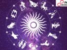 Today Horoscope 17-04-21 | Daily Horoscope