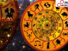 Today Horoscope 04-05-21 | Daily Horoscope